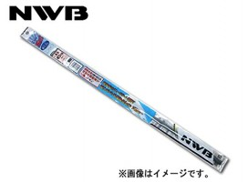 NWB Graphite Wiper Rubber (Aero Slim)